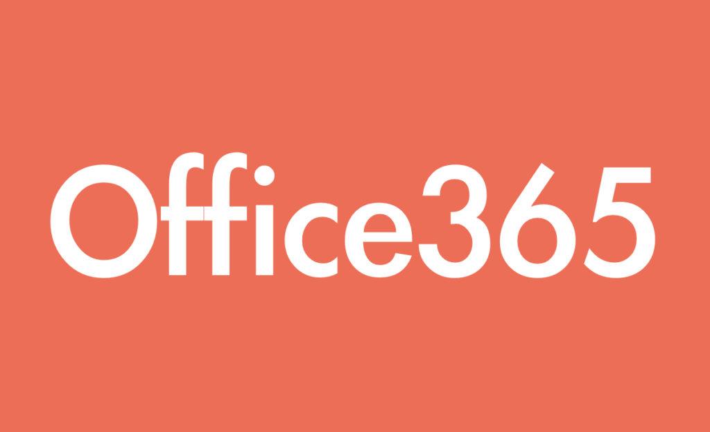 office365のサービス全般